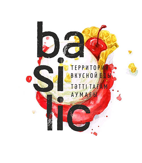 Basilic.kz Алматы